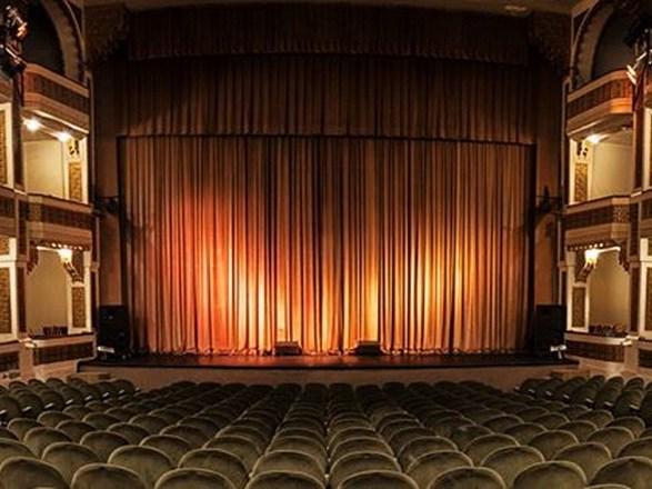 teatro Municipal Colon