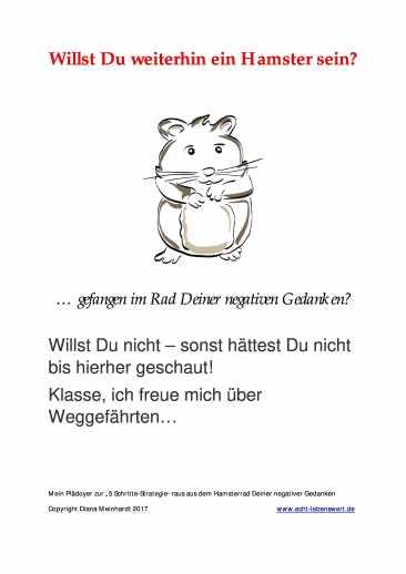 Hamsterrad-Plädoyer