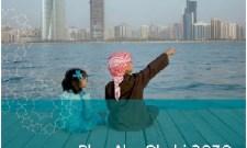 abu dhabi 2030 vision document