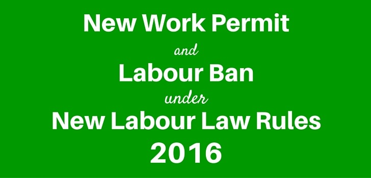 new labour ban rules 2016 uae labor law