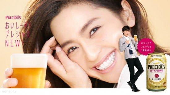 collagen-beer-550x309