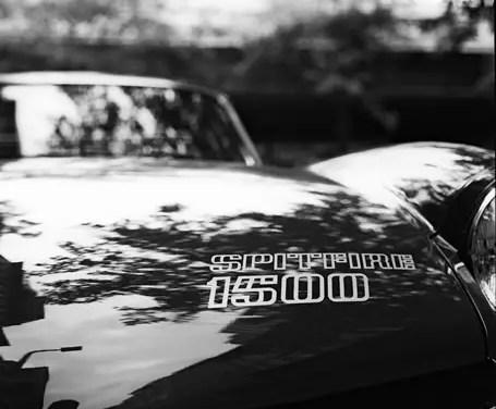 Spitfire – Shanghai GP3 100 (120)