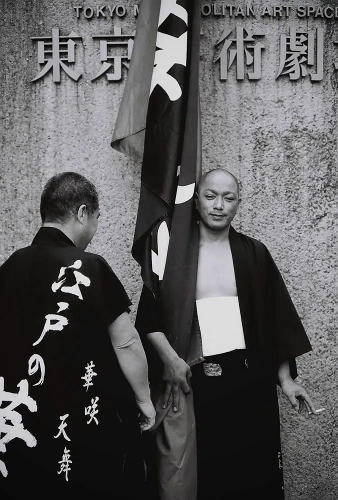 Matsuri men