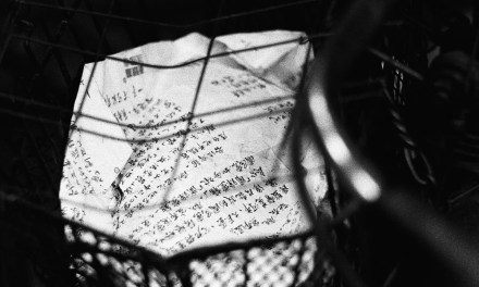 Letters to the editor – Ilford HP5+ (35mm)