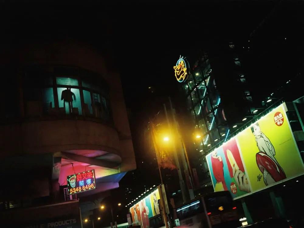 Sham Shui Po, Golden Dragon Arcade- Kodak Portra 800 - Fuji GS645W