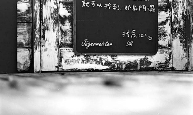Jägermeister – Shot on Kodak BW print film 2302 (35mm)