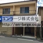 牧野本町1丁目店舗戸建・40㎡・関西スーパー徒歩5分☆ J166-024B3-007