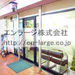 建物内営業中店舗 理容室(周辺)