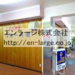 建物内営業中店舗 お好み焼き屋(周辺)