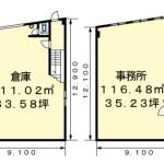 小柳町倉庫付事務所・101号室1.2F約68.81坪・第1種中高層住居専用地域☆ I032