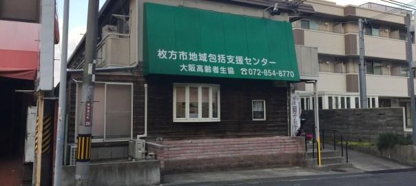 写真 2017-01-10 15 53 46