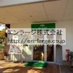 建物内営業中店舗 カフェ(周辺)