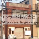 昭栄町店舗事務所・99.2㎡・以前は、焼肉屋さんでした☆ J161-038D6-005