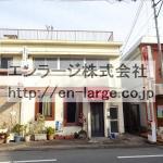 並びの営業中店舗 カラオケ喫茶(周辺)