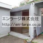水珀倉庫・②約4.54坪・敷金、礼金ゼロ! Y023-K