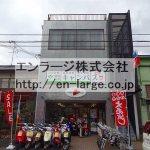平山ビル・店舗事務所2F手前約7.56坪・以前は、塾が営業しておりました☆ J166-038H2-007-B2F