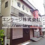 香里南之町店舗・1.2F190.54㎡・以前は、居酒屋が営業しておりました☆ J161-038D1-077
