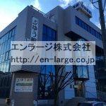 オカモトビル・店舗事務所2F約87.02坪・分割可★☆ J166-031E3-006-2F