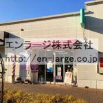 建物内営業中店舗 くすり・化粧品(周辺)