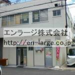 出雲町事務所・1F約17.42坪・飲食店不可。 J161-038C5-47