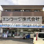 隣接 コンビニ営業中(周辺)