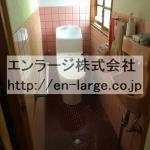 トイレ 母屋