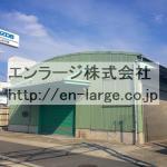 走谷2丁目倉庫・工場・1F約108.3坪・前面敷地駐車使用可☆ J166-030E4-003