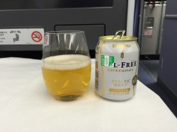 Engaging Japanese Kanji Japan All Zero Blog Bloguru Asahi Beer Only Enjoying Japanese Beer