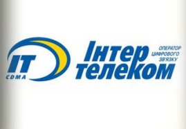 intertelecom-logo