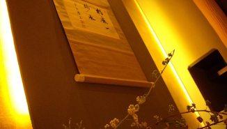 Shodo - Calligraphy