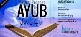 PROPHET AYYUB (peace be upon him)