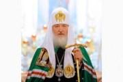 Patriarch
