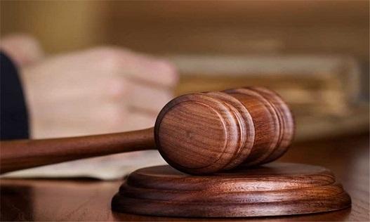 press-court