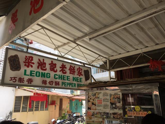 Penang Food Trail Ena Teo Enabalista_0205