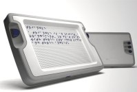 e-sullivan-portable-communicator-for-deaf-blind-people1