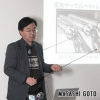 Masashi Goto - Nuclear Reactor Designer teams up with ex-Hitachi Engineer Tanaka - PCV/RPV pipes broke after EQ not IC shutdown