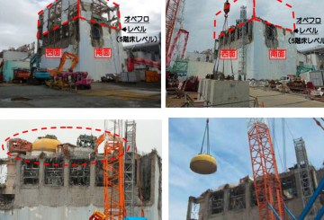 Fukushima Daiichi Unit 4 Before and After