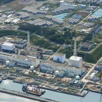 Enhanced investigation of crippled containment vessels at Fukushima Daiichi planned