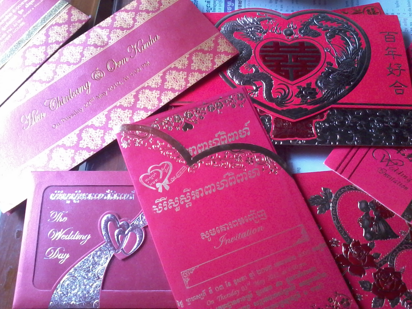 step 36 pick out cambodian wedding invitations bling wedding invitations These