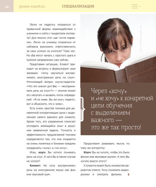 page3art