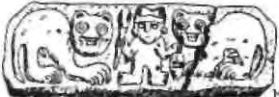 Gilgamesh at Chavin