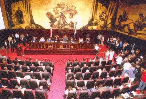 camara diputados dominicanos