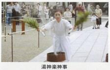 houchigai_yukagura2