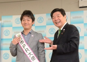 1405_takaishi