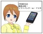iphone5s_003