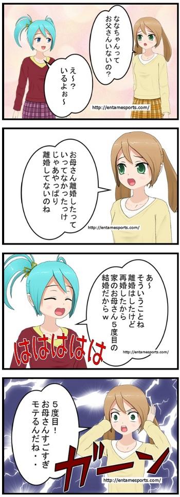 野田秀樹2_001