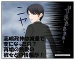 masanobu_001