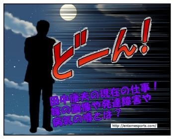 yasuo_001