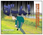 higeyama_001