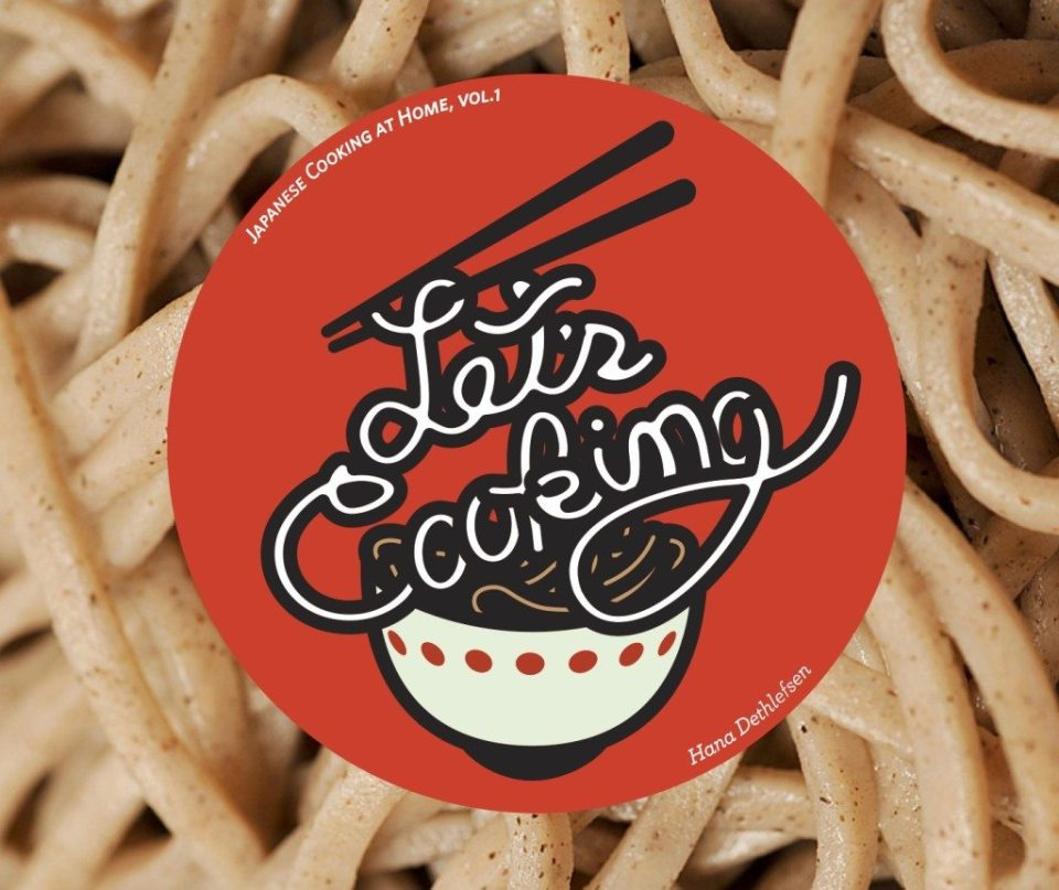 LetsCooking_cover-web1